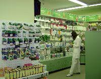 купить левитру в аптеке 5 мглу
