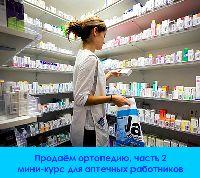 купить виагру таблетки в луганске дешево